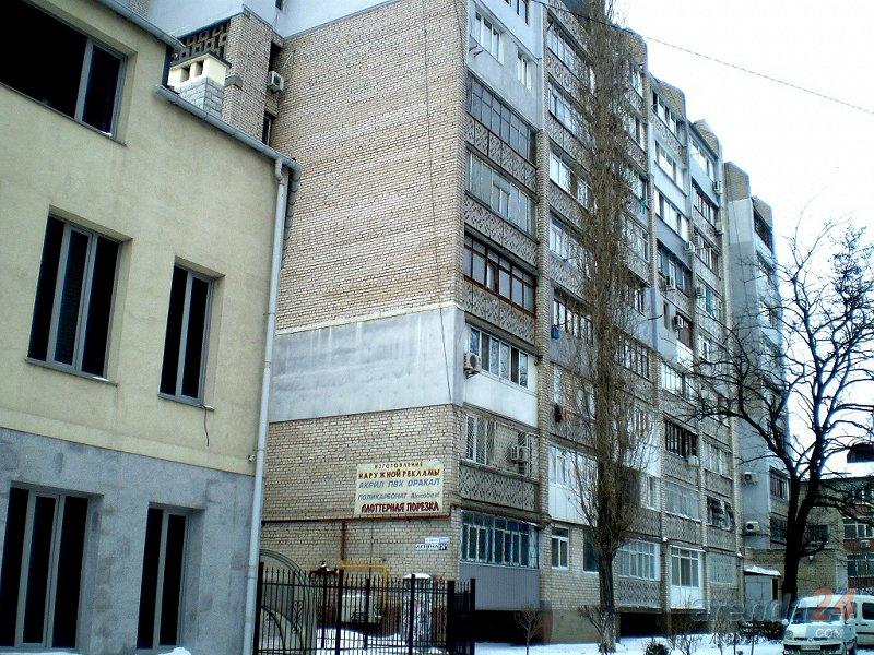 Недорого посуточно мини студия, Wi-Fi, пр.Ленина 124 А, документы (9)