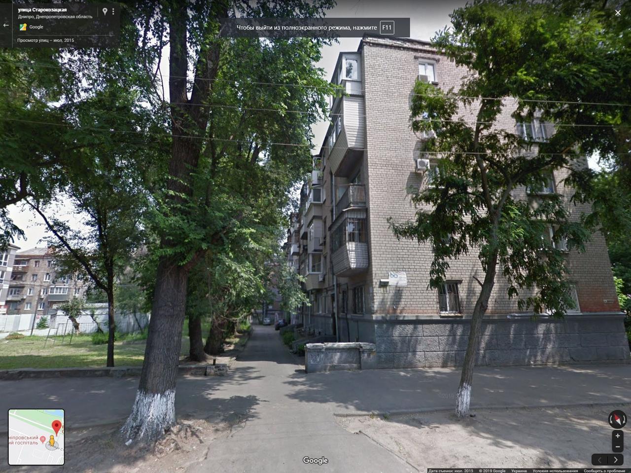 Квартира на Староказацкой (8)