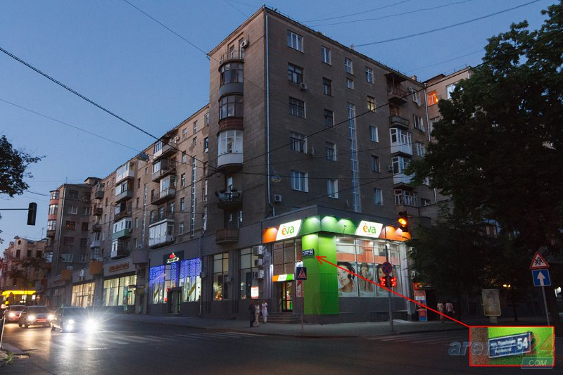 Апартаменты на Пушкинской 54 (8)