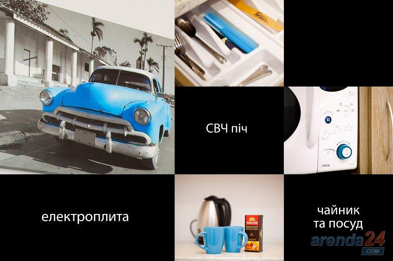 1-кімнатна квартира подобово, Львів, вул. Личаківська, 161 (6)