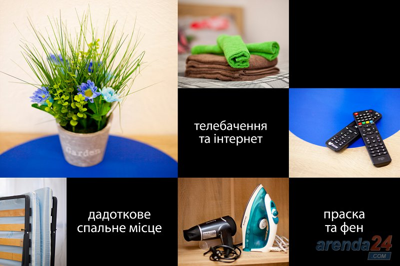 1-кімнатна квартира подобово, Львів, вул. Личаківська, 161 (7)