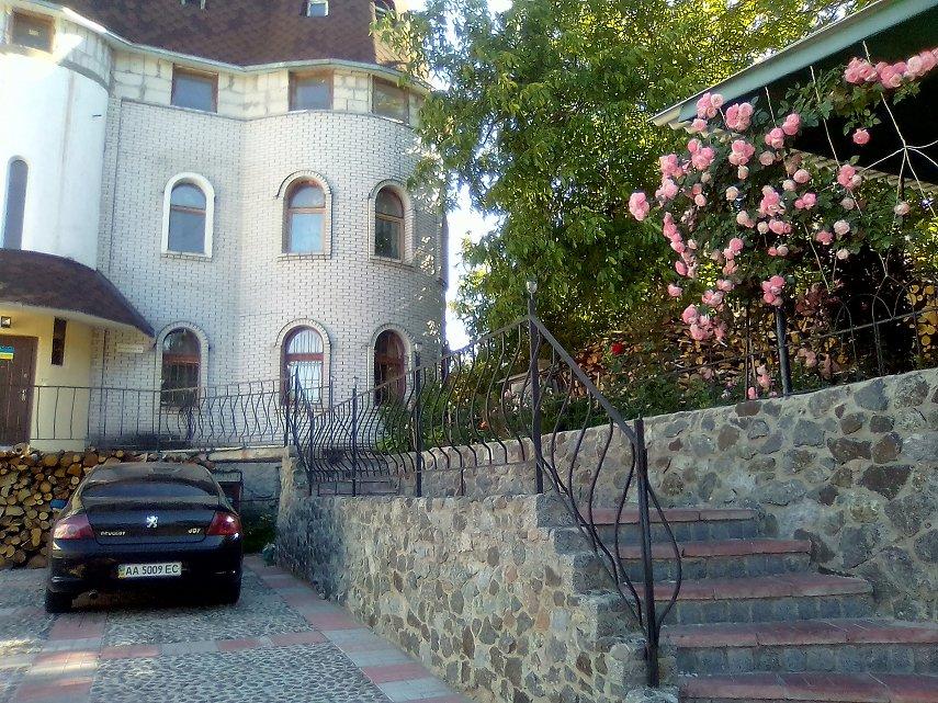 Гостевой дом «Арианна» на правом берегу Днепра