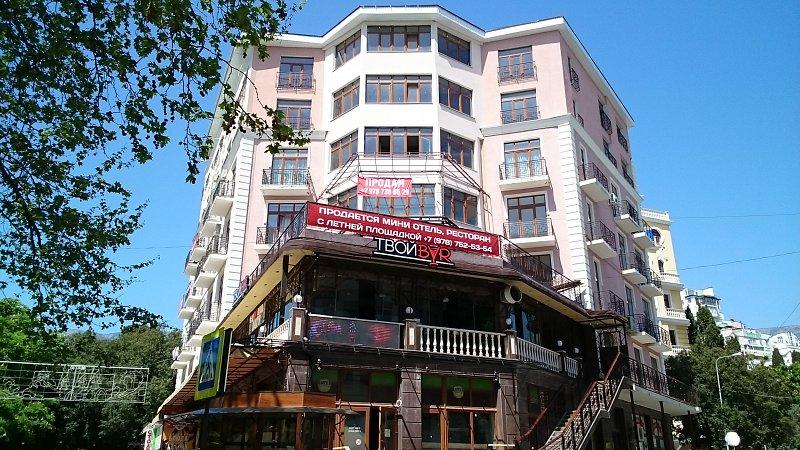 Апартаменты на Боткинской 2а, 4эт (7)