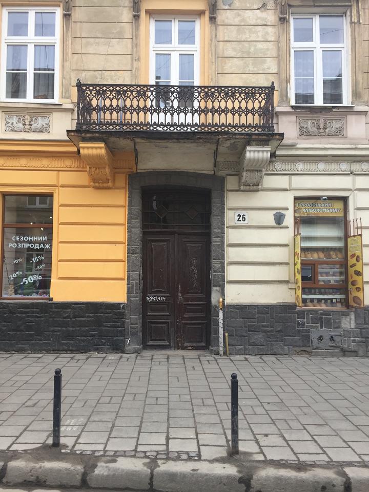 Центр Львова (10)