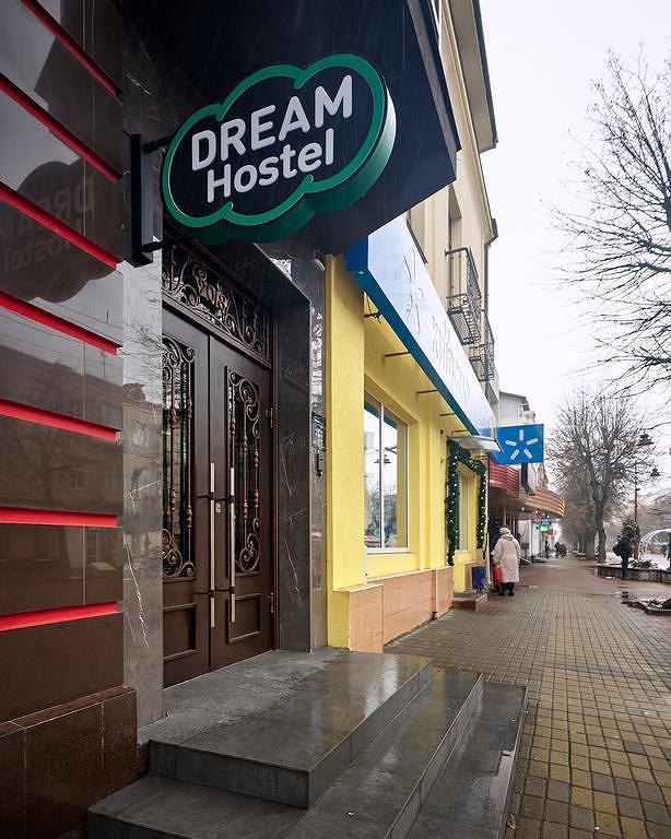 Хостел DREAM Khmelnytskiy (1)